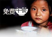 charity7